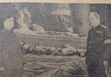 Газета Известия 8 марта 1953 года. Траур по Сталину. + газ. Изв 12 март. 1953 г., фото №6