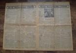 Газета Известия 8 марта 1953 года. Траур по Сталину. + газ. Изв 12 март. 1953 г., фото №7