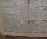 Газета Известия 8 марта 1953 года. Траур по Сталину. + газ. Изв 12 март. 1953 г., фото №10