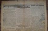 Газета Известия 8 марта 1953 года. Траур по Сталину. + газ. Изв 12 март. 1953 г., фото №14