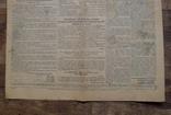 Газета Известия 8 марта 1953 года. Траур по Сталину. + газ. Изв 12 март. 1953 г., фото №15