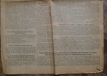 Газета Известия 8 марта 1953 года. Траур по Сталину. + газ. Изв 12 март. 1953 г., фото №18