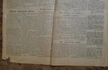 Газета Известия 8 марта 1953 года. Траур по Сталину. + газ. Изв 12 март. 1953 г., фото №21
