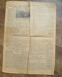 Газета Известия 8 марта 1953 года. Траур по Сталину. + газ. Изв 12 март. 1953 г., фото №24