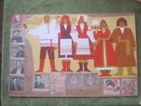 """""""Дружба народов"""" ,аппликация эскиз - пано 70-е г.г., фото №4"""