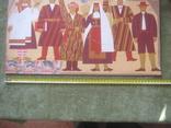 """""""Дружба народов"""" ,аппликация эскиз - пано 70-е г.г., фото №11"""