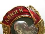Орден Ленина+орден Отчечественной Войны 2ст(2шт)+орден Красной Звезды+документ photo 7
