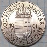 Венгрия 100 форинтов 1991, фото №3