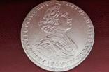 Полтина 1725 года СПБ photo 1
