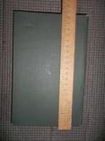 Справочник по садоводству.1983 год., фото №11