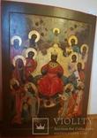 """Монументальна ікона""""Цар Слави-Деісус"""". photo 2"""