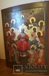"""Монументальна ікона""""Цар Слави-Деісус"""". photo 3"""