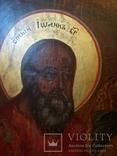 """Монументальна ікона""""Цар Слави-Деісус"""". photo 11"""