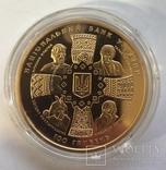 """100 гривен 2011 год """" 20 лет Независимости"""" золото photo 1"""
