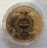 """100 гривен 2011 год """" 20 лет Независимости"""" золото photo 2"""