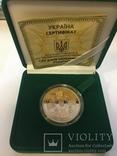 """100 гривен 2011 год """" 20 лет Независимости"""" золото photo 3"""