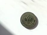 Монета 2 копейки-1905 года Времен Николая II 1шт