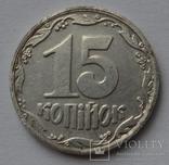 15 копеек 1992 - Серебро photo 1