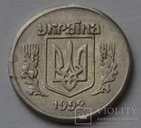15 копеек 1992 - Серебро photo 2