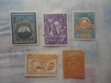 Гражданская война 5 марок Армении 1919-20 гг photo 1