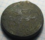 Антоний пий медальон или двойной систерций судя по весу photo 7