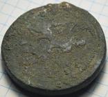 Антоний пий медальон или двойной систерций судя по весу photo 8