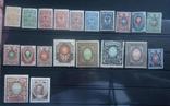 Царская россия 20 марок 1908-1918 гг photo 1