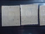 Царская россия 20 марок 1908-1918 гг photo 3