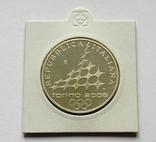 10 ЕВРО ''Олимпиада в Турине'', 2005г., Серебро 925 пробы, 22,05 грамма., фото №5