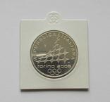 10 ЕВРО ''Олимпиада в Турине'', 2005г., Серебро 925 пробы, 22,05 грамма., фото №6