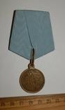 Медаль за Крымскую войну, фото 1
