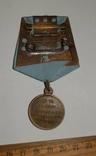 Медаль за Крымскую войну, фото 2