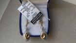 Серьги, золото 585 вставки цирконы.