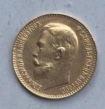 5 рублей 1911 года photo 3