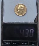 5 рублей 1911 года photo 5