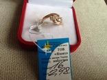 Кольцо золото 585, вставки цирконы.