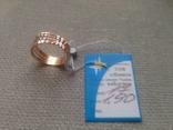 Кольцо золото 585.