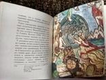 """Логвин Г.Н.""""З глибин:давня книжкова мініатюра"""", фото №5"""