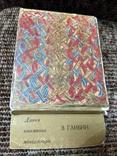 """Логвин Г.Н.""""З глибин:давня книжкова мініатюра"""", фото №7"""