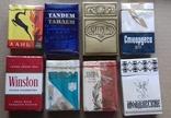 Коллекция сигарет 63 пачки photo 4
