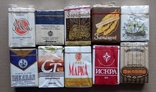 Коллекция сигарет 63 пачки photo 13
