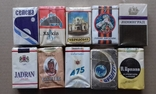 Коллекция сигарет 63 пачки photo 20
