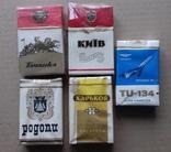 Коллекция сигарет 63 пачки photo 38