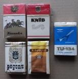 Коллекция сигарет 63 пачки photo 39