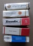 Коллекция сигарет 63 пачки photo 43