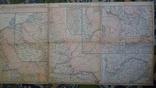 Военная карта боевых действий 1917 г №133 на апрель