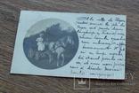 Открытка дама лихо управляет лошадью 1910, фото №2