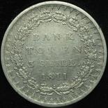 Великобритания 3 шиллинга 1811 серебро photo 3