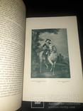 1914 Гатчина при Павле Петровиче, цесаревиче и императоре photo 8