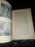 1914 Гатчина при Павле Петровиче, цесаревиче и императоре photo 10
